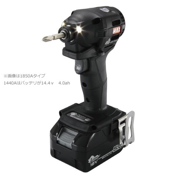 マックス PJ-ID152K-B2C/1440A 充電ブラシレスインパクトドライバ 14.4V4.0Ah(バッテリ2個・充電器・ケース付)