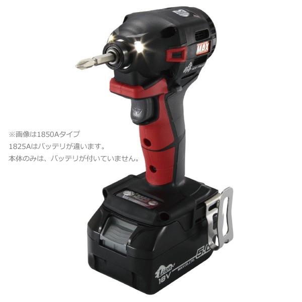 マックス PJ-ID152R 充電ブラシレスインパクトドライバ 本体のみ(バッテリ・充電器別売)