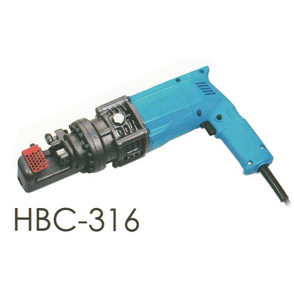 オグラ(Ogura)バーカッター(鉄筋カッター)HBC-316