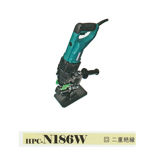 オグラ HPC-N186W 電動油圧式パンチャー