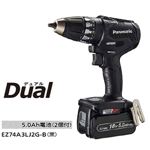 Panasonic EZ74A3LJ2G-B 充電ドリルドライバー 18V5.0ah黒(電池2個・充電器付)