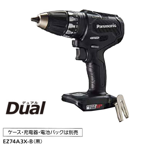 Panasonic EZ74A3X-B 充電ドリルドライバー 本体のみ(電池・充電器別売)