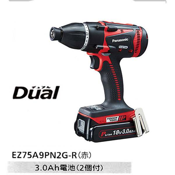 Panasonic EZ75A9PN2G-R 充電マルチインパクトドライバ― 18V3.0ah赤(電池2個・充電器付)