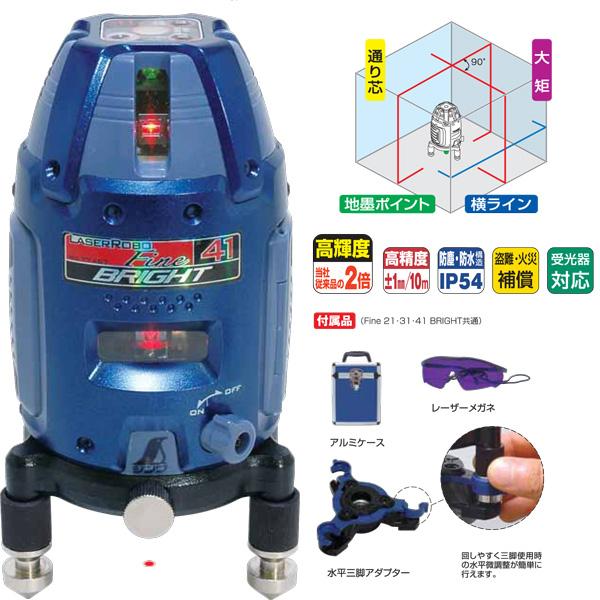 【正規品】 シンワ測定 シンワ測定 シンワ測定 レーザーロボ Fine41, 通心販売 房の駅:fc01f6a2 --- ifinanse.biz