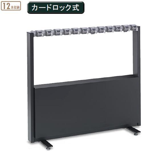 【送料無料】 StoreStyle 傘立Line12 カード