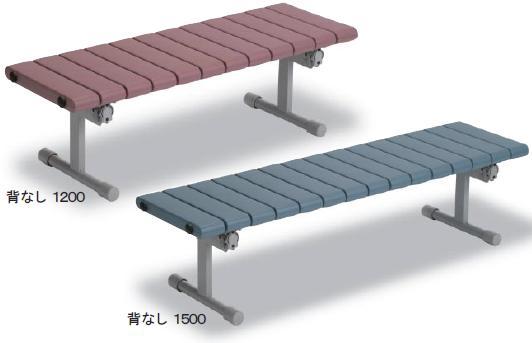 【送料無料】クイックステップ ベンチ 背なし1500