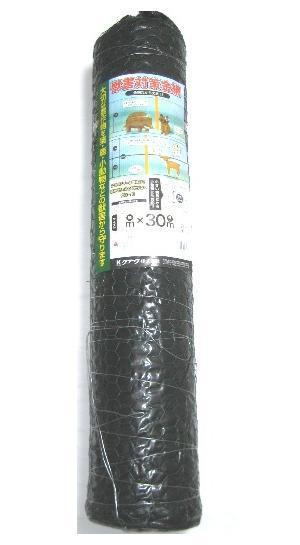 獣害対策金網 1.5×30m