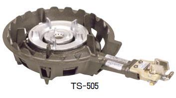鋳物コンロ 二重羽根付コンロ TS-505用バーナー 種火無