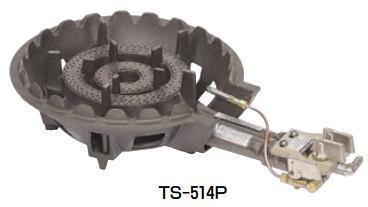鋳物コンロ 二重コンロ TS-514P用種火付バーナー