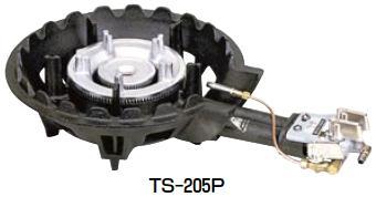 鋳物コンロ 二重コンロ TS-205用バーナー 種火無