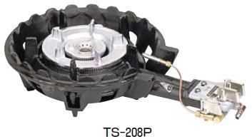 鋳物コンロ 二重羽根付コンロ TS-208P用種火付バーナー