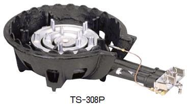 鋳物コンロ 三重コンロ TS-308用バーナー 種火無