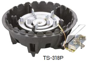 鋳物コンロ 三重コンロ TS-318P用種火付バーナー