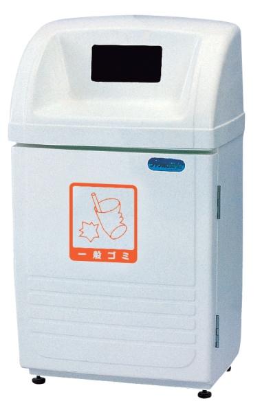 【送料無料】カイスイマレン ジャンボボトムSLP100S(一般ゴミ用)