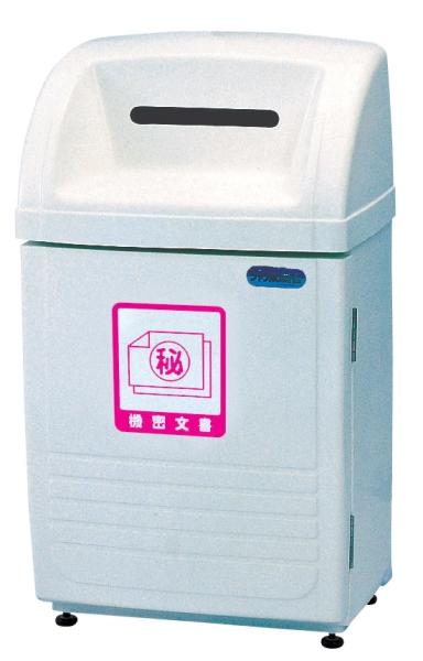 【送料無料】カイスイマレン ジャンボボトムSLP100B(機密文書用)※カギ標準装備