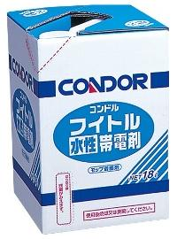 モップに染み込ませると集塵効率が向上しますコンドルフイトル帯電剤水性 18L