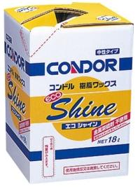 化学床用樹脂ワックスのECOタイプコンドル樹脂ワックスエコシャイン 18L