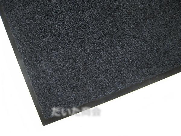 インドア用マットの定番品。あらゆる建物の出入り口におすすめ。別注カラー ブラック 900×1800mm