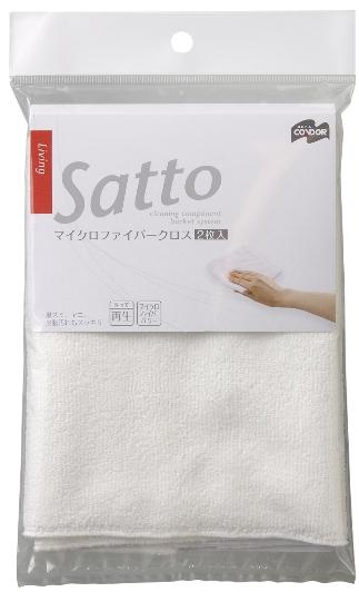 オンライン限定商品 チープ サッとお掃除 キレイに収納 Satto 2枚入 マイクロファイバークロス
