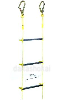 アルミ縄はしご 8m(小カギ付)