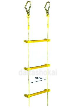 ヤツヤ式縄はしご 8m(小カギ付)