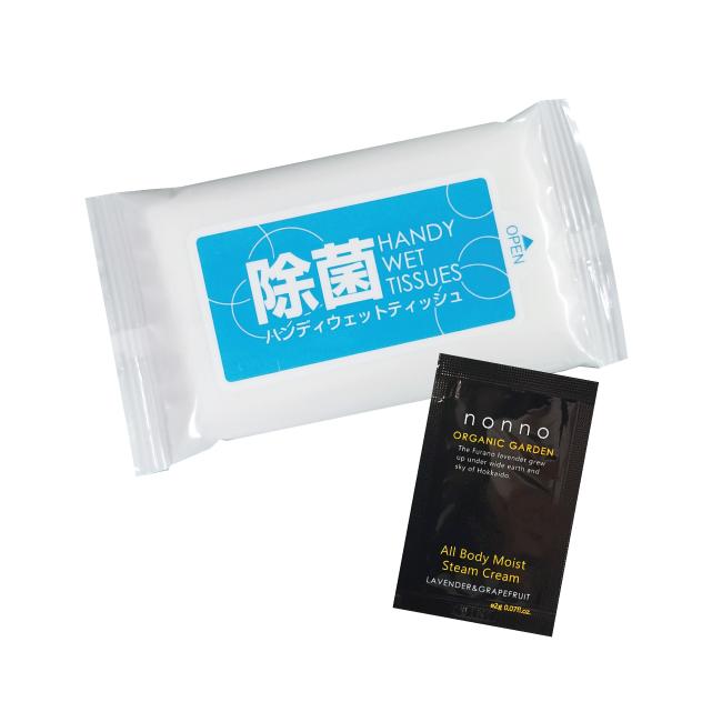 除菌ウェットティッシュ100個 保湿クリームパウチ100包