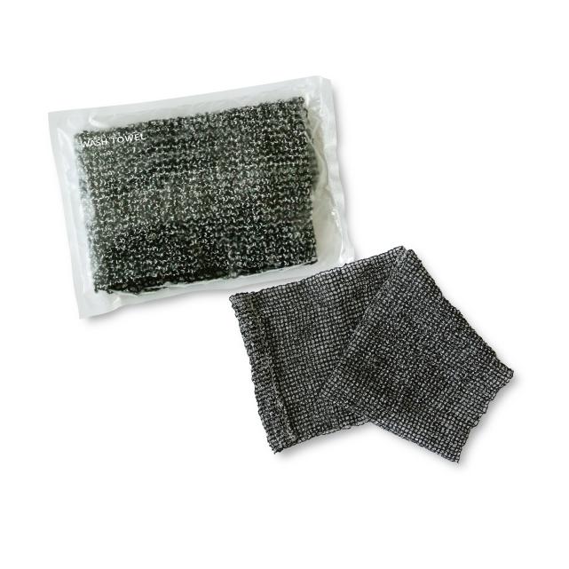 業務用ボディウォッシュタオル(黒)250個セット