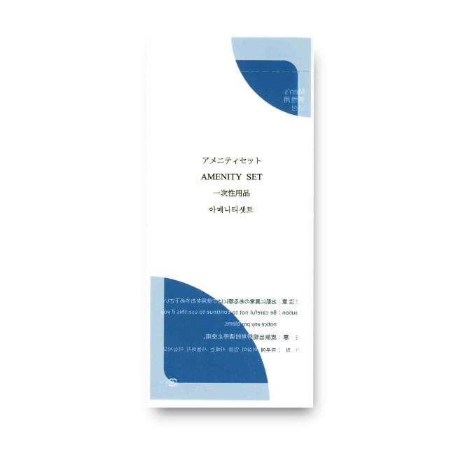 1個当り73円 【ホテルアメニティ】 (1セット300個入) メンズアメニティフルセット袋入