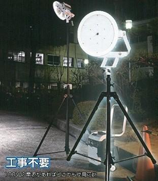 【翌日発送可能】 スターライトLEDスターライトLED ハイディスク200W, follows:48f5263c --- teknoloji.creagroup.com.tr