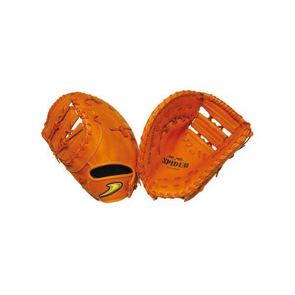 硬式ファーストミット SPIDER オレンジ 左投げ用