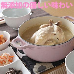 おうちで本格薬膳サムゲタン。無添加の優しい味わいをどうぞ。 サムゲタン 丸鶏 1500g (約4人前) / 無添加 おうちで本格薬膳 鶏の旨み 滋養たっぷり サンゲタン 参鶏湯 冷凍