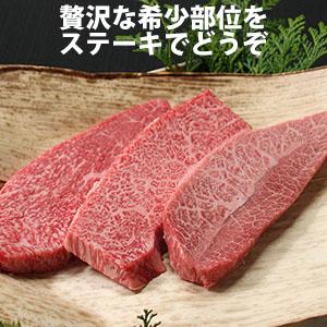 【送料無料】【簡易包装】九州産 黒毛和牛 ステーキ 三昧