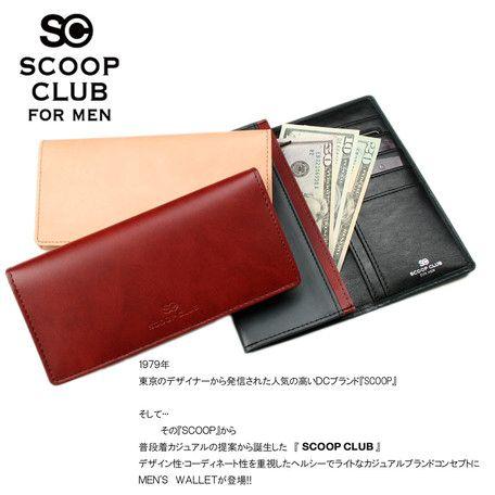 男士钱包 ScoopClub 勺俱乐部顺利钱包皮夹硬币放硬币业务