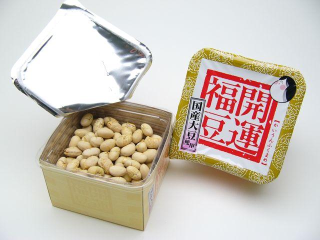 【楽天市場】 国産大豆100%使用 ☆業務用☆紙枡入福豆(120個 ...
