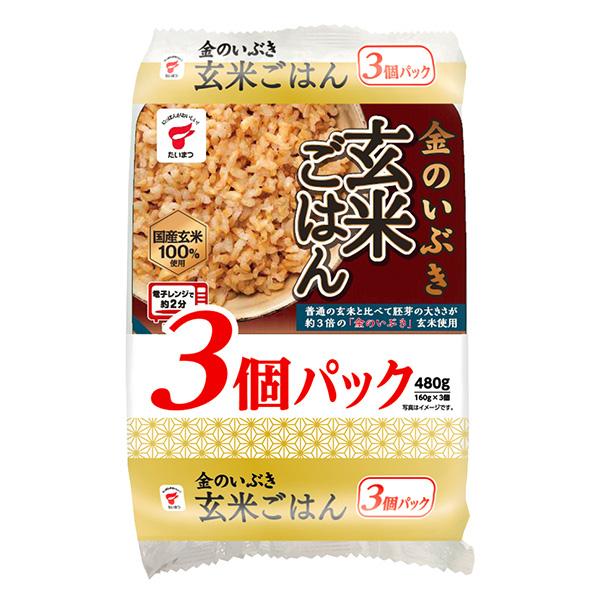 当店は最高な サービスを提供します 1個410円 値引き たいまつ金のいぶき玄米ごはん3Px8個