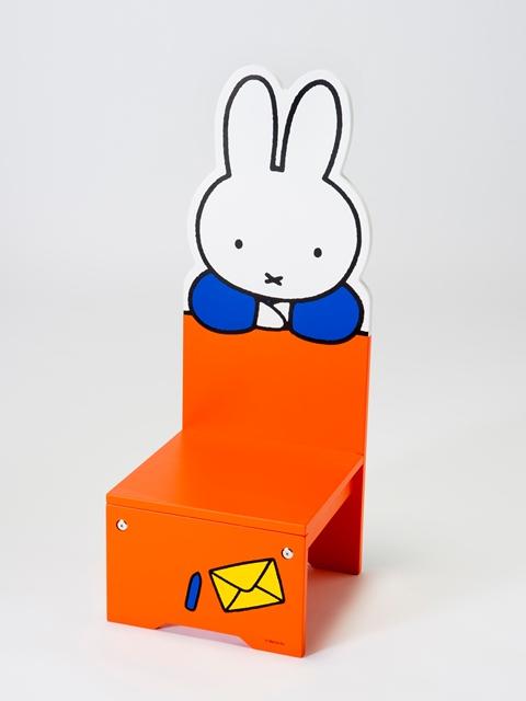 【送料無料】【お取り寄せ品】ミッフィー ブルー レター 木製 チェア 椅子 子供 家具 子供部屋 Miffy 入園祝い 入学祝い【お客様組み立て】