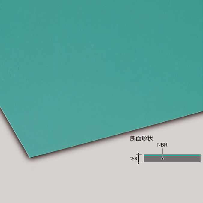 【クーポン利用可!】(導電用) カラー導電性ゴムシート【(厚さ2mm)1m×20m】(別注サイズ対応)(テラモト MR-144-010-1) (工場 機械 吸油 激安)