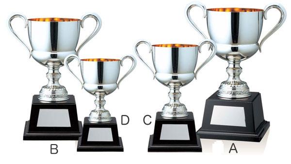 優勝カップ:真鍮製カップ(高さ320x口径140mm)JC1237-C【文字彫刻無料】【送料無料】[M/P67S]