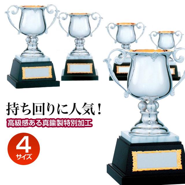 ゴルフ 優勝カップ:持ち回りカップ(高さ315x口径115mm)PS1131-A【文字彫刻無料】【送料無料】【木製ケース入り】[M/K4]