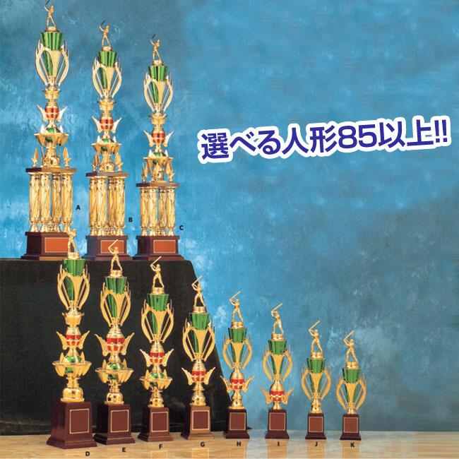 11段階 4本柱トロフィー 緑・赤(高さ815mm)VTX3520-A【文字彫刻無料】[M/#9]