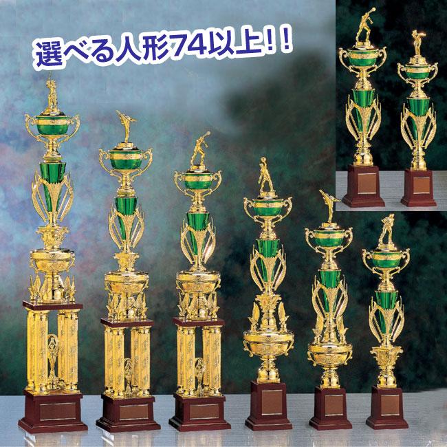 トロフィー:4本柱トロフィー GREEN(高さ850mm)TR2314-A【文字彫刻無料】【送料無料】[S/#15]
