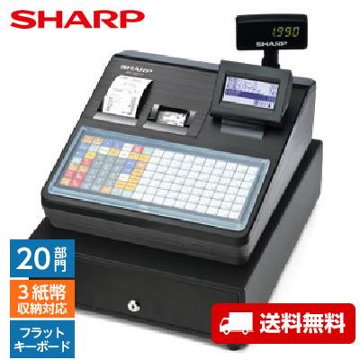 安心設定済プラン レジスター シャープ XE-A417-B ブラック 軽減税率 対応 送料無料 SHARP