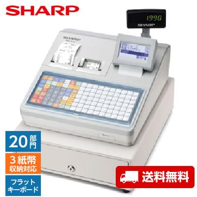 安心設定済プラン レジスター シャープ XE-A417-W ホワイト軽減税率 対応 送料無料 SHARP