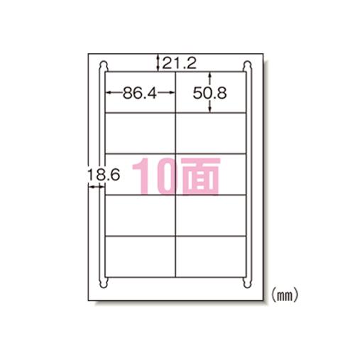 激安 激安特価 送料無料 エーワン ラベルシール 新色追加して再販 10面 72210 22シート