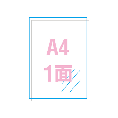 オンラインショップ エーワン 特価品コーナー☆ ラベルシール 屋外用 UVカバー付 光沢フィルム 31045 レーザー A4 5セット