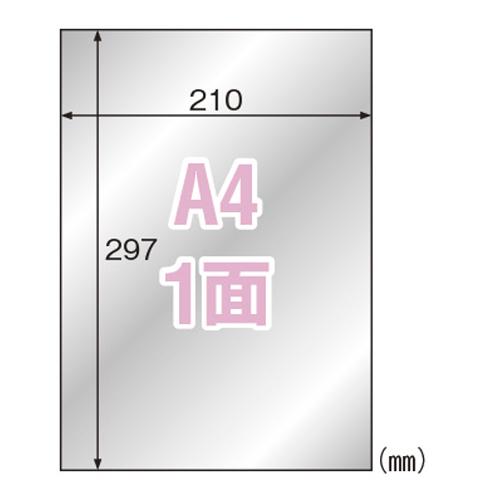 中古 屋外用ラベル 絶品 シルバーフィルム 1面 KLPS862S 強粘着 耐光 耐水