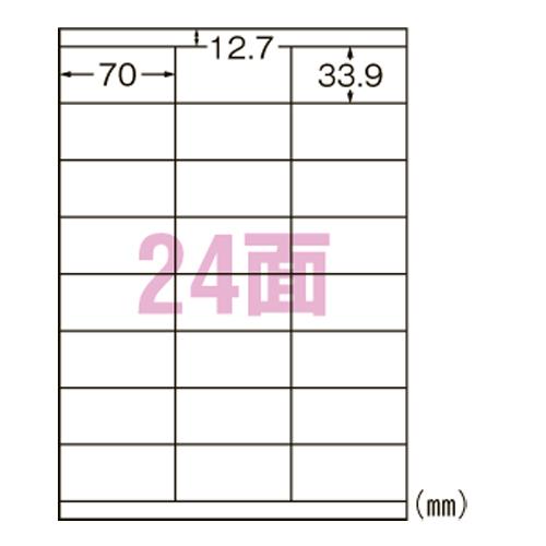 エーワン 贈呈 ラベルシール 24面 日本未発売 L24AM500N 500シート