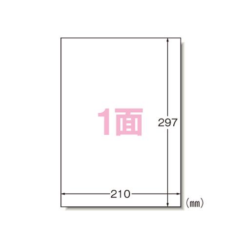 エーワン 正規品送料無料 ラベルシール 光沢紙 インクジェット 28691 日本限定 10シート A4 ノーカット