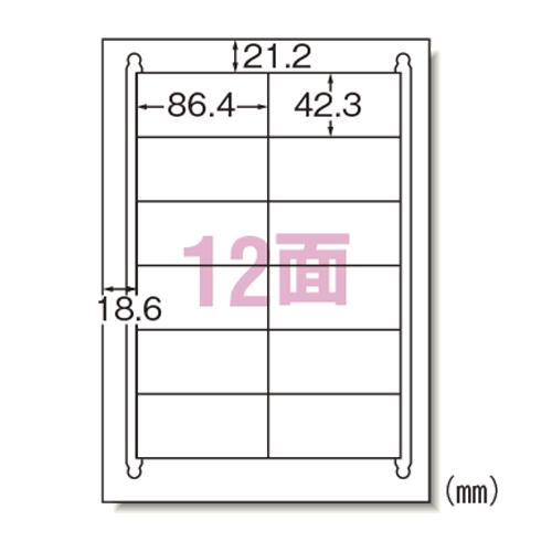 エーワン セール特価品 ラベルシールハイグレード A4 12面 76212 注文後の変更キャンセル返品