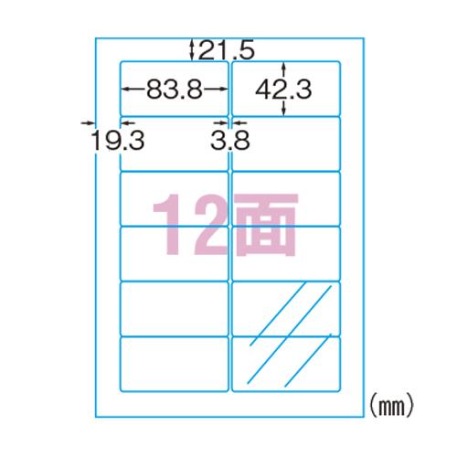 ☆最安値に挑戦 エーワン ラベルシール レーザー 新作 ツヤ消しフィルム 透明 29461 10シート 12面 A4